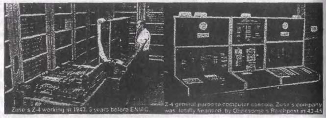 На фото большая сверхмощная электронно-вычислительная машина немецкой Рейхспочты.
